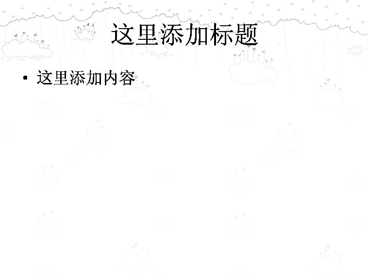 韩国淡雅花纹背景素材模板免费下载