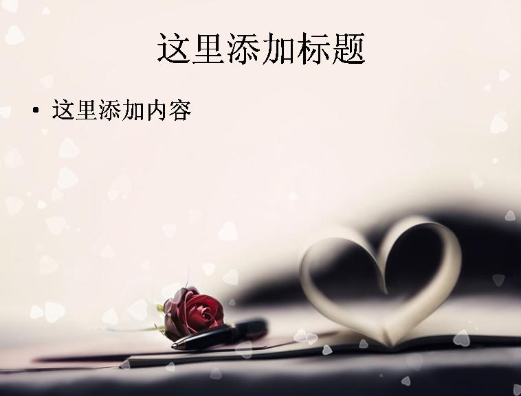 浪漫情书幻灯片背景图片模板免费下载