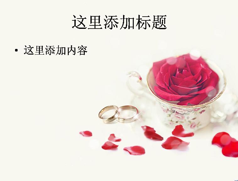 玫瑰花戒指浪漫幻灯片背景图片模板免费下载