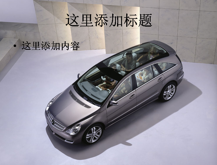 suv汽车顶视图模板免费下载_152422- wps在线模板