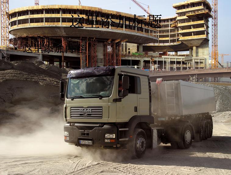 工业生产建筑工地模板免费下载