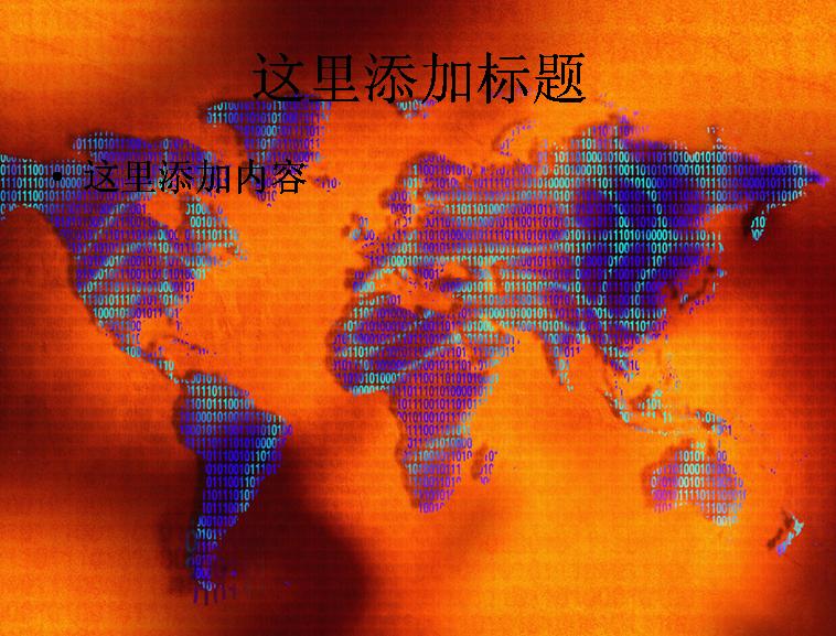 抽象数字地图高清模板免费下载
