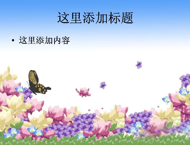 ppt淡雅背景图古典花纹风格图片模板免费下载