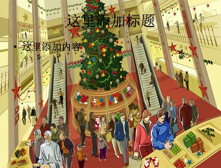 圣诞节商场图片ppt