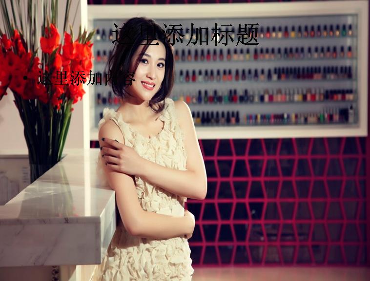 欧美小姐120p图片_宁丹琳气质美女桌面壁纸(11_12)