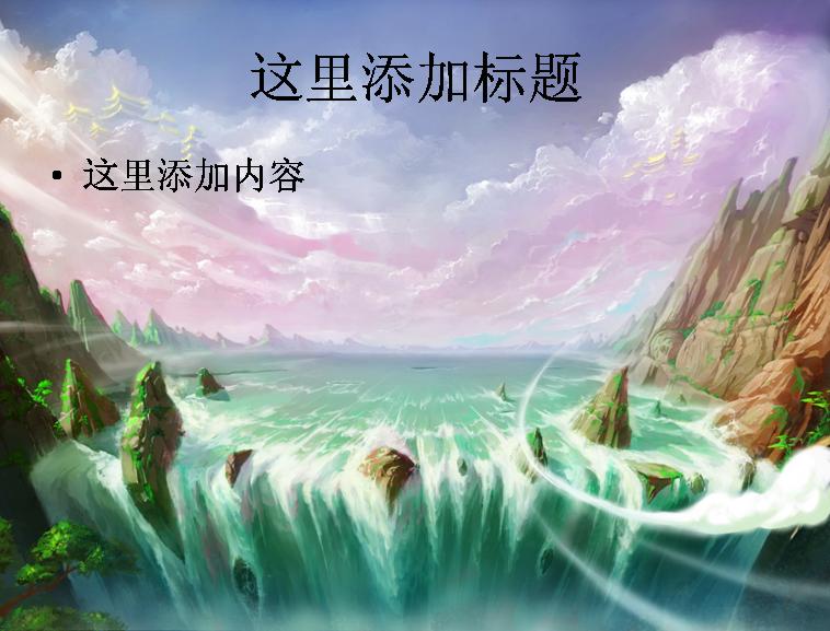 西游记梦幻仙境高清素材