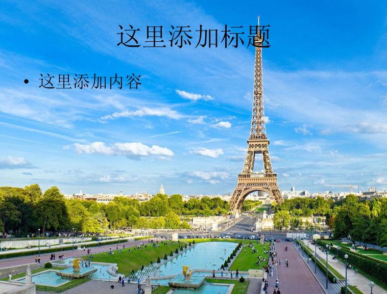 埃菲尔铁塔高清素材图片219