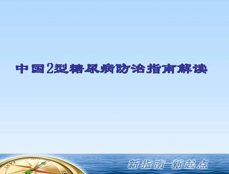中英文简历模板专题