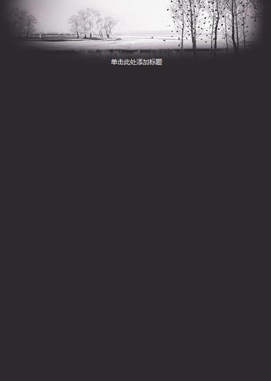 风景模板免费下载_180972